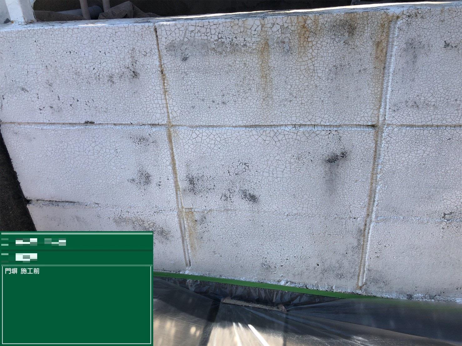 八潮市|ブロック塀塗装