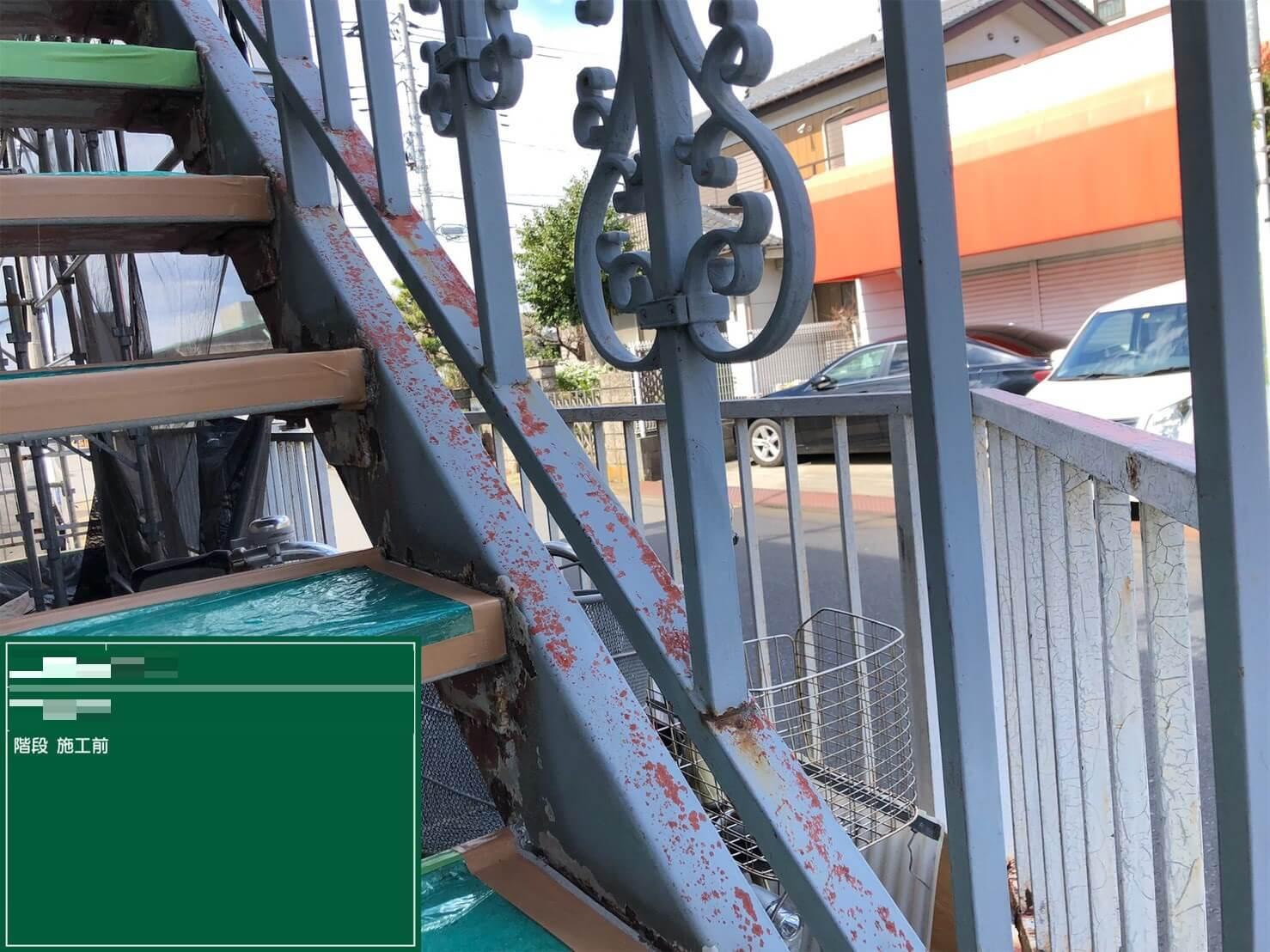 八潮市|錆び等の進行を遅らせる鉄骨階段塗装