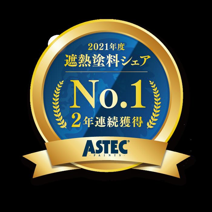 No.1に選ばれました!!