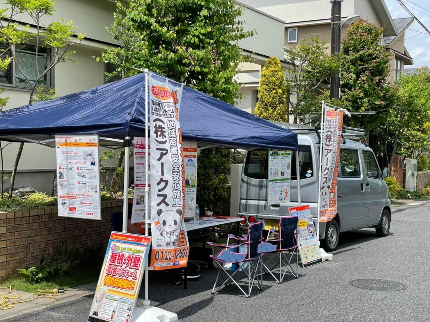 【新三郷ららシティ】見学会 ご来場ありがとうございました!!
