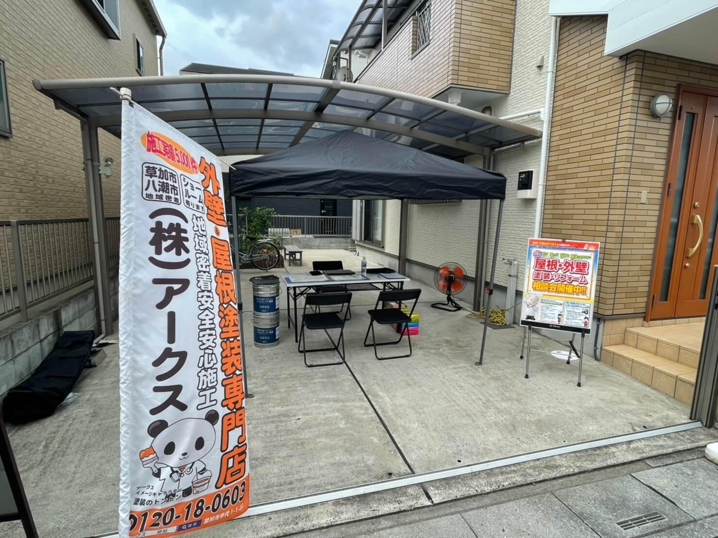 【南川崎】見学会 ご来場ありがとうございました!!